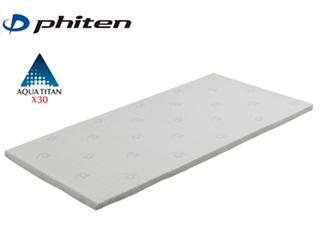 Phiten/ファイテン BE610086 X30やすらぎチタンフィット 【シングル】