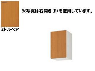 LIXIL/リクシル 【sunwave/サンウエーブ】GSM-A-30F GSシリーズ 不燃処理吊戸棚 120cm (ミドルペア) 【高さ50cm】 右開き