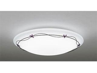 ODELIC OL251452 LEDシーリングライト 【~8畳】【調光調色タイプ】リモコン付属