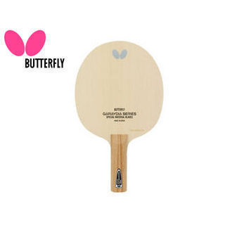 Butterfly/バタフライ 36724 シェークラケット GARAYDIA ZLC ST(ガレイディア ZLカーボン ストレート)