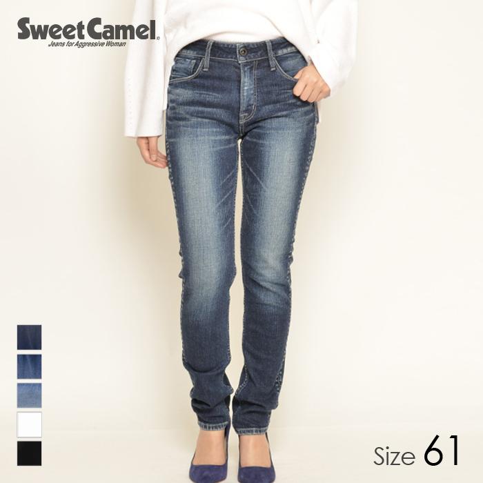 Sweet Camel/スウィートキャメル レディース ハイパワーストレッチスキニー パンツ (R6 濃色USED/サイズ61) SC5371