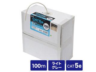 サンワサプライ カテゴリ5eUTP単線ケーブルのみ 100m ライトグレー KB-T5-CB100N