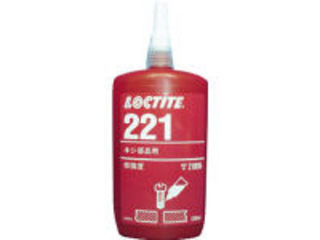 Henkel/ヘンケル LOCTITE/ロックタイト ネジロック剤 221 250ml 221-250