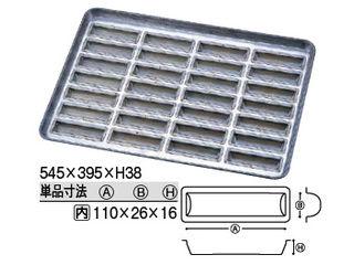 CHIYODA/千代田金属工業 シリコン加工 ラフト型 天板/M 28連