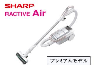 SHARP/シャープ EC-AP700-N コードレスキャニスター紙パック式掃除機 RACTIVE Air[プレミアムモデル](ゴールド系)