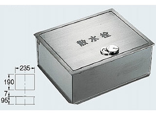 KAKUDAI/カクダイ 散水栓ボックス(カギつき) 6267