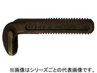 Ridge Tool/リッジツール RIDGID/リジッド 60インチ用レンチパーツ フックジョー 31770