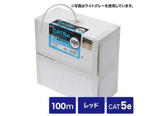 サンワサプライ カテゴリ5eUTP単線ケーブルのみ 100m レッド KB-T5-CB100RN