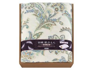 羽根肌ふとん(気配り縫製) 6517