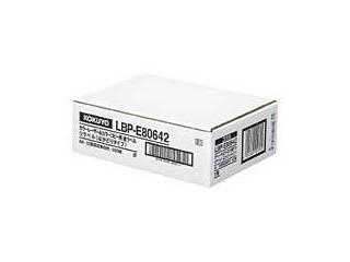 KOKUYO/コクヨ LBP-E80642 レーザー&コピー用リラベルはかどりタイプ