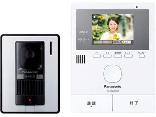 Panasonic/パナソニック VL-SVD302KL カラーテレビドアホン