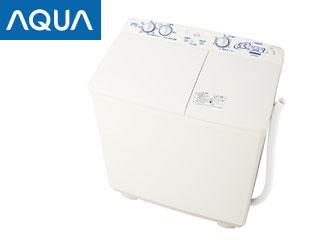 東京・神奈川・千葉・埼玉のみ配送可能 AQUA/アクア AQW-N551-W 二槽式洗濯機 (ホワイト)【洗濯・脱水容量5.5kg】