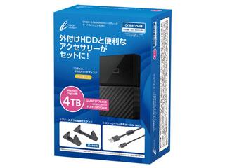 サイバーガジェット CYBER・2.5inch外付けハードディスク 4TB ボーナスパック(PS4用) CY-P4HDSCS4-BK