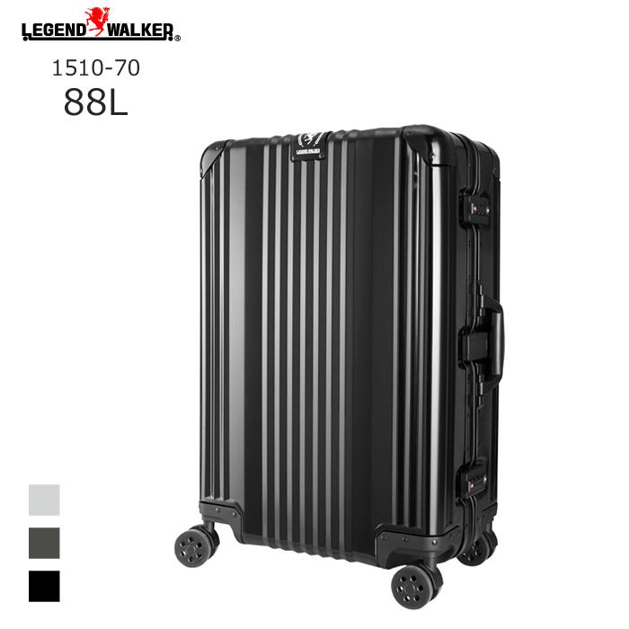 LEGEND WALKER/レジェンドウォーカー 1510-70 アルミ合金フレームスーツケース (88L/ブラック)