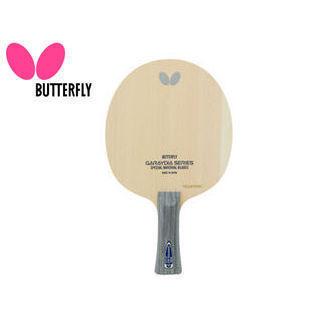 Butterfly/バタフライ 36731 シェークラケット GARAYDIA ALC FL(ガレイディア ALカーボン フレア)