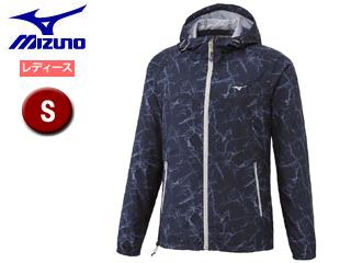 mizuno/ミズノ A2ME7301-14 ロッククラックプリントトレイルジャケット レディース 【S】 (ネイビー)