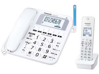 Panasonic/パナソニック VE-GE10DL(W) コードレス電話機(子機1台付き) ホワイト