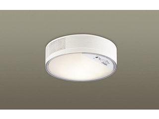 Panasonic/パナソニック LGBC55005LE1 ナノイー搭載 小型LEDシーリングライト FreePa 【電球色】【明るさセンサ付】【直付タイプ】
