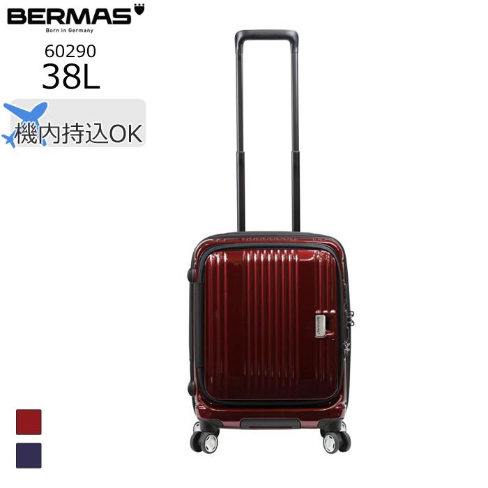 BERMAS/バーマス 60290 EUROCITY 機内持込可 フロントオープンキャリー【38L】<レッド>