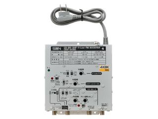 サン電子 CBUF-K43DS 4K・8K衛星放送対応 CS・BS・UHF・V-Low・FMブースタ(43dB型)
