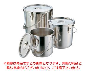 MT18-8テーパー汁食缶4ヶ所クリップ付 30cm