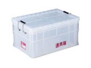 RISU/リス興業 透明道具箱 75L N-75L