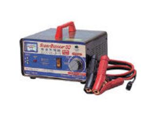 NICHIDO/日動工業 急速充電器 スーパーブースター50 50A 12V NB-50
