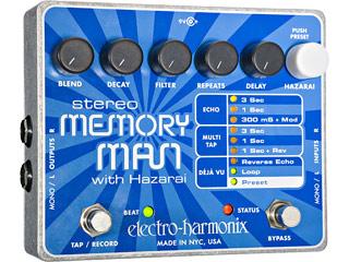 electro harmonix/エレクトロハーモニクス Stereo Memory Man with Hazarai デジタルディレイ エフェクター 【国内正規品】