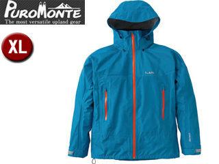 Puromonte/プロモンテ SJ007M Rain Wear ゴアテックス オールウェザージャケット Men's 【XL】 (アクア)