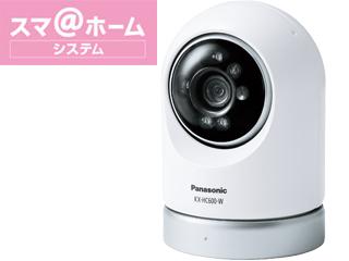 Panasonic/パナソニック ホームネットワークシステム 屋内スイングカメラ KX-HC600-W【ホワイト】