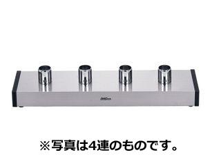 YAMAOKA/山岡金属工業 サイフォンガステーブル SSH-503S/D(3連) LPガス