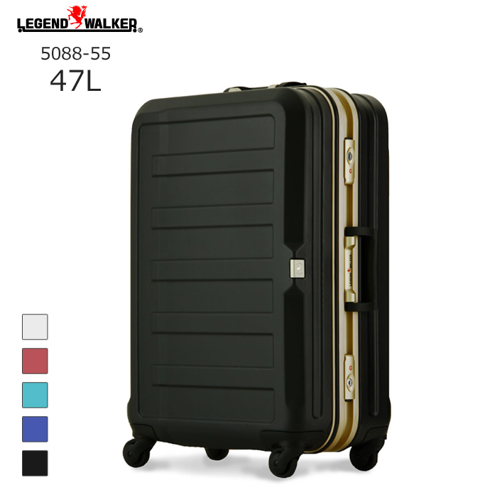 LEGEND WALKER/レジェンドウォーカー 5088-55 シボ加工 スーツケース (47L/ブラック) T&S(ティーアンドエス) 旅行 スーツケース キャリー 国内 海外 Mサイズ 無料受託 無料預け入れ