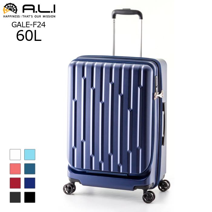 A.L.I/アジア・ラゲージ GALE-F24 GALE フロントオープンキャリー 【60L】<ネイビー>