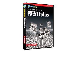 社会情報サービス 秀吉Dplus アカデミック版 シングルユーザー