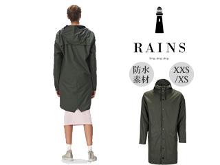 RAINS/レインズ ロングジャケット レインジャケット 止水ファスナー 【XXS/XS】 (グリーン) 防水 撥水 レインコート 雨 雪 男女兼用 雨具 合羽