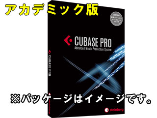 Steinberg/スタインバーグ 【アカデミック対象商品】 CUBASE PRO /E 【CUBASE Proアカデミック版】 【安心の国内正規品♪】 【CUBASE9SERIES】