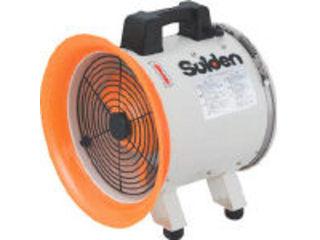 Suiden/スイデン 送風機(軸流ファンブロワ)ハネ200mm 単相200V SJF-200RS-2