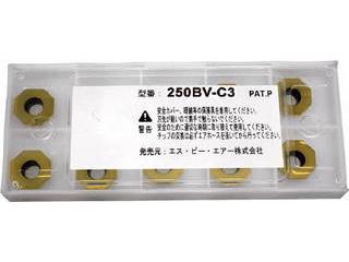 SP AIR/エス.ピー.エアー 3C 8面チップ 250BV-C3