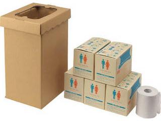 sanwa/三和製作所 非常用トイレ袋 くるくるトイレ100回分 400-785
