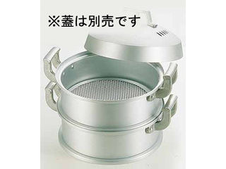 アルミ 中華セイロ 身(円付鍋用)/48cm