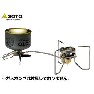 【PSLPGマーク取得商品】 SOTO/ソト 【納期未定】★★★SOD-372 ストームブレイカー PKSS06