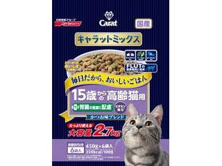 3種類の味と形の粒をミックスした毎日の定番ごはん 新作からSALEアイテム等お得な商品満載 だからこそ 味にも品質にもこだわりました ペットライン 株式会社 15歳からの高齢猫用 キャラットミックス かつお味ブレンド 2.7kg 腎臓の健康に配慮 品質保証