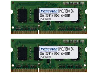 Princeton/プリンストン ノートPC用増設メモリ 8GB×2枚組 PC3-12800(DDR3-1600) 204pin DDR3 SDRAM SO-DIMM PDN3/1600-8GX2