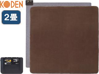 コンパクトで消費電力を抑えた電気カーペット【2畳】