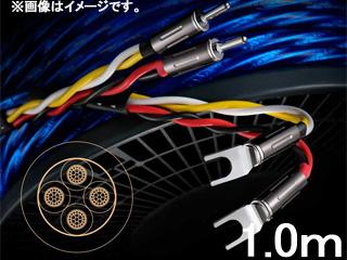 【受注生産の為、キャンセル不可!】 Zonotone/ゾノトーン 6NSP-Granster 7700α(1.0mx2、Yx2/Bx2)
