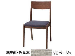 KOIZUMI/コイズミ 【SELECT BEECH】 ソリッドタイプ ファブリック 木部カラーウォルナット色(WT) KBC-1315 WTVE ベージュ 【受注生産品の為キャンセルはお受けできません】