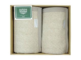 洗える綿混ウール毛布(毛羽部分)2枚組 L4011045