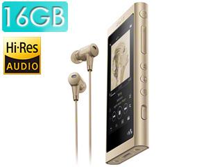 この進化が 毎日の音楽スタイルを変える ハイレゾ音源を手軽に楽しめるウォークマンAシリーズ ウォークマン専用ヘッドホン付属 大好評です SONY ソニー ペールゴールド 16GB 上質 ウォークマンAシリーズ メモリータイプ ヘッドホン同梱 NW-A55HN-N