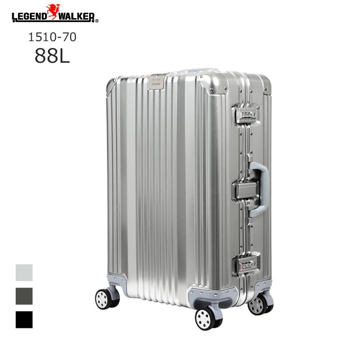 LEGEND WALKER/レジェンドウォーカー 1510-70 アルミ合金フレームスーツケース (88L/シルバー)