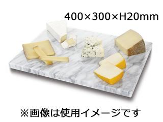 ボスカ 大理石チーズボードS 955041